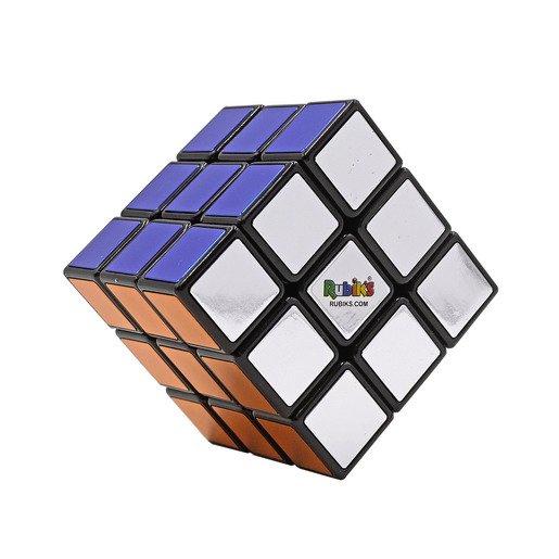 Metallic Rubiks Cube 3 X 3