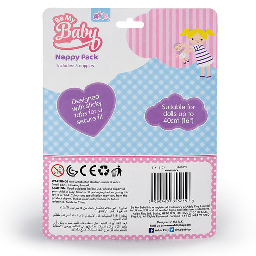 Be My Baby Nappy Pack - 5 Nappies